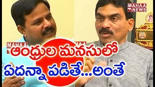 AP Special Status Will Be The Main Agenda In 2019 Elections | #TheLeaderWithVamsi