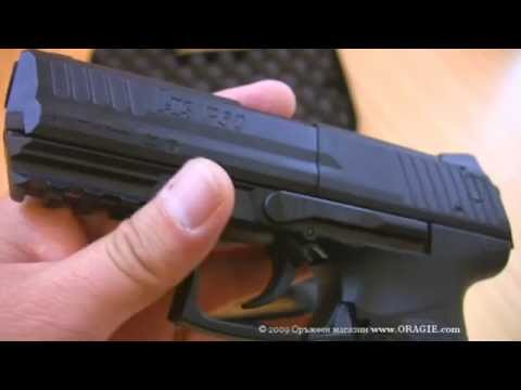H&K P30 CO2 Pistol by Heckler & Koch