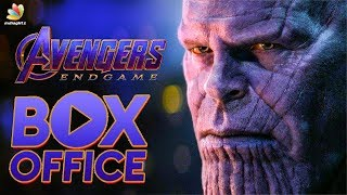 AVENGERS ENDGAME First Day Business in India   Opening Day Collection   Iron Man Vs Thanos