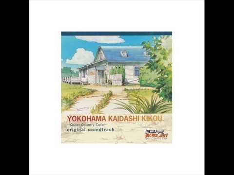 Yokohama Kaidashi Kikou Best Sounds 03 Cafe Alpha