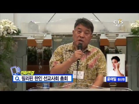 CTS News in the Philippines 3-4월 필리핀 단신 뉴스
