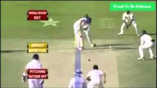 My Tribute To Team Pakistan After Beating The Number One Side England