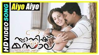 Malayalam Movies 2018 | Spanish Masala Movie Scenes | Hayyo Hayyo Song | Dileep | Daniela Zacherl