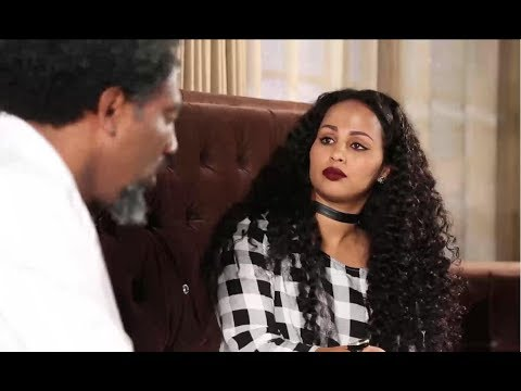 DANA SEASON 5 EPISODE 5  ዳና ድራማ ሲዝን 5 ከፍል 5