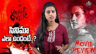 Tapsee Pannu's Game Over Movie Review | Game Over Public Talk | Rating | Tollywood Book