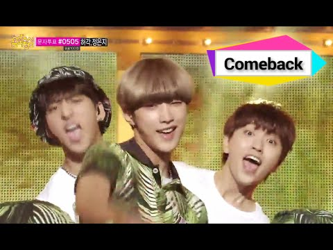 [Comeback Stage] B1A4 - SOLO DAY 비원에이포 - 솔로데이, Show Music core 20140719