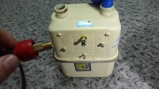 Как остановить газовый счетчик.