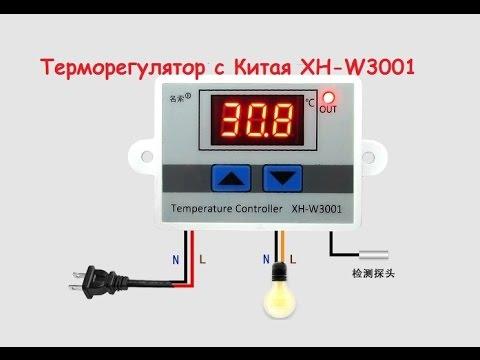 Терморегулятор с китая схема подключения