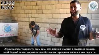 Сирия - раздача нуждающимся. Война сирия россия. Свежие новости сирии. Новости ИГИЛ и сирия видео