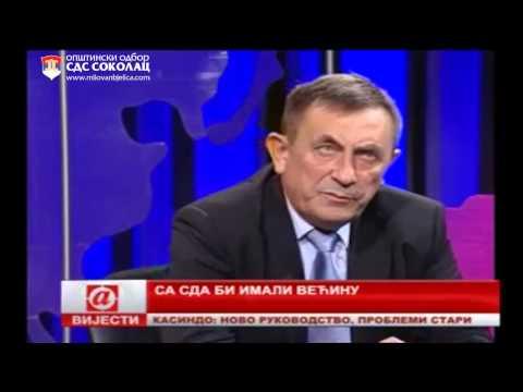 Милован Бјелица - Гост Централних вијести АТВ-а (08.11.2014.)