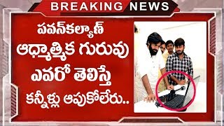 Pawan Kalyan Launches Yettaagayya Shiva Song | Aatagadharaa Siva Movie Songs | Top Telugu Media