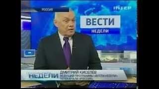 Бывший завод порошенко