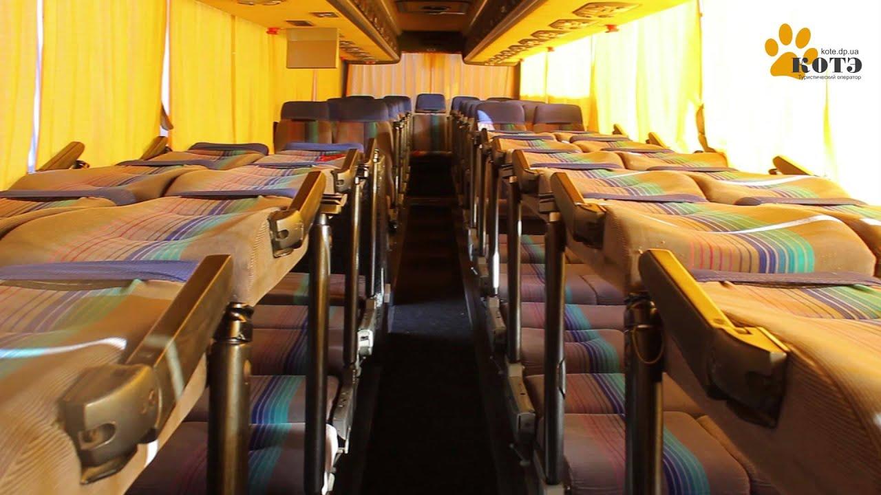 Руками в автобусе бесплатно 9 фотография