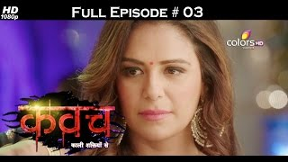 Download Kawach - 18th June 2016 - कवच - Full Episode HD 3Gp Mp4