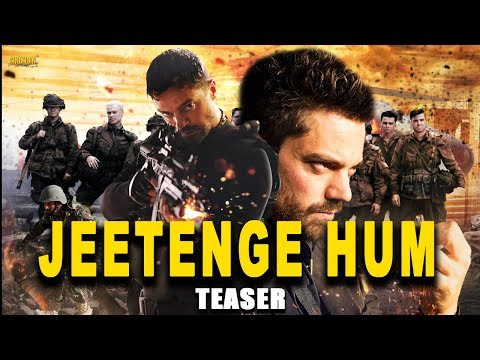 Jeetenge Hum Upcoming Hindi Dubbed English Movie | 2019 Upcoming Movie with Release Date