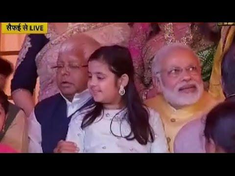 Tej Pratap Yadav's 'tilak ceremony' today, PM Modi attends the ritual