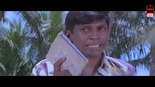 துன்பம் மறந்து வயிறு குலுங்க சிரிக்க வைக்கும் காமெடி#Vadivelu Comedy Scenes#Tamil Comedy Collections