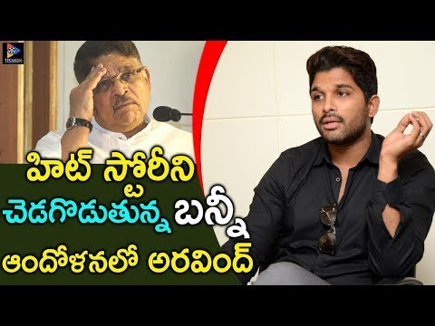 "Allu Arjun Wants To Act In ""96"" Tamil Movie Remake 