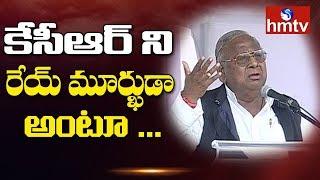ఎన్ని మొటిక్కాయలు యేసినా సిగ్గు రాదా నీకు | VH Slams KCR @ Vidyarthi Nirudyoga Garjana Sabha | hmtv