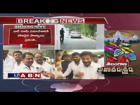 కాంగ్రెస్ వార్ రూమ్లో కొనసాగుతున్న బుజ్జగింపుల పర్వం | ABN Telugu