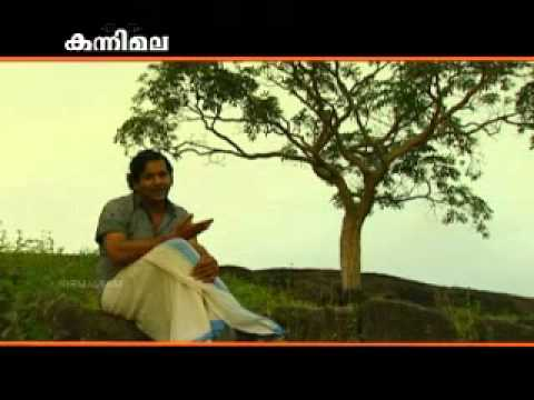 Ayyappa Bakthi Ganam  - K P Unni    , Vidhuprathap-  Hit Of The Year video