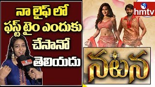 MM Srilekha Sings Natana Title Song | Natana Movie | hmtv