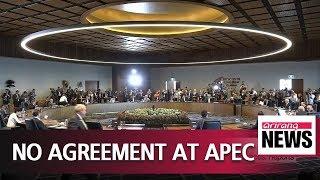 APEC fails to reach consensus as U.S.-China divide deepens