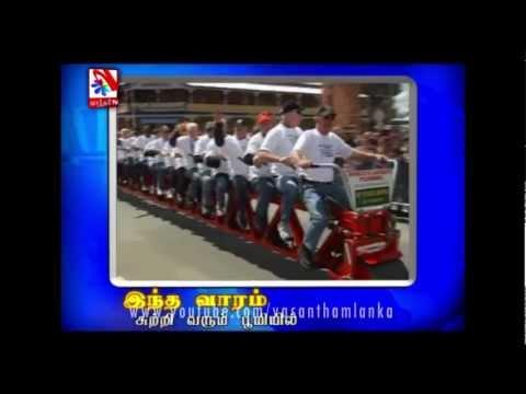 Sutrivarum Boomi magazine show