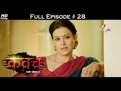 Kawach - 17th September 2016 - कवच - Full Episode HD thumbnail