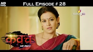 Kawach - 17th September 2016 - कवच - Full Episode HD