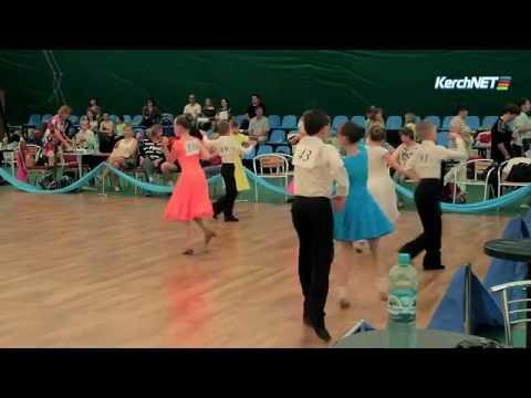 В Керчи проходят соревнования по бальным танцам «Танцующий бриз»