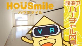 南昭和町 マンション 1K 203の動画説明