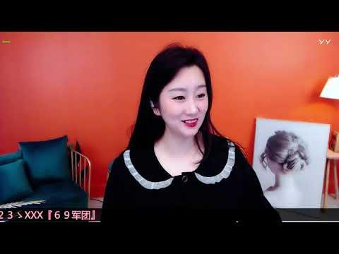 中國-菲儿 (菲兒)直播秀回放-20200924
