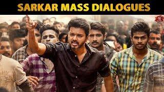 Mass Dialogues From Sarkar I Thalapathy Vijay I AR Murugadoss