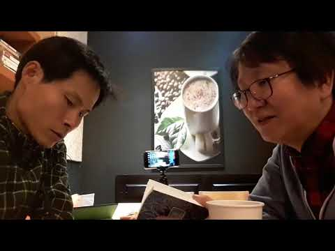 예술배달부 이근삼의 호세 리살 시집 꽃 중의 꽃 번역자 김달진 인터뷰 영상