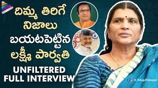 Lakshmi Parvathi Exclusive Interview | Lakshmi Parvathi Unfiltered Interview | Telugu FilmNagar