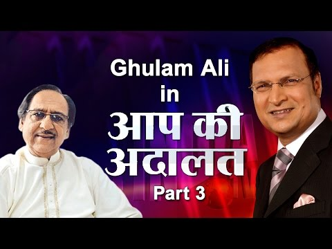 Aap Ki Adalat - Ghulam Ali (part 3) video
