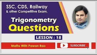 SSC CGL Mians Question 17 FEB 2017 ( LESSON -18 ) In Hindi & English  - Problems & Solutions