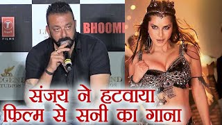 Sanjay Dutt REMOVES Sunny Leone's ITEM number song; Here's Why | FilmiBeat