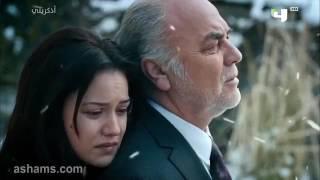 الفيلم التركي انت منزلي كامل + مدبلج بالعربية