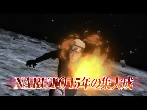 「THE LAST NARUTO THE MOVIE 」TVCM ナルト篇#02