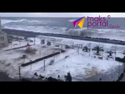 Огромные волны в Сочи