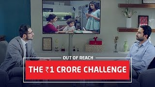 INR ₹1 Crore Challenge I Exide Life Insurance | Biggest Reality Challenge | Hindi