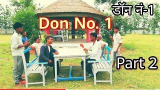 #Don No.1 part 1 best dailog