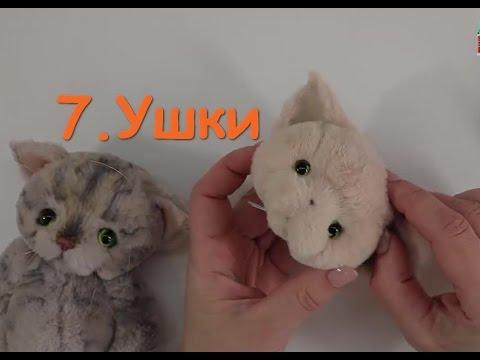 7. Делаем ушки для котенка Тедди. Новые технологии!