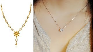 Simple Gold Chain Designs | Light Weight Gold Chains