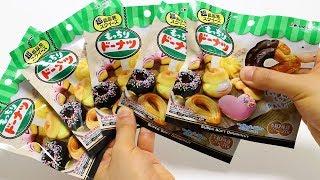 Re-MeNT Super Soft Doughnut Squishy Secret Heart Challenge
