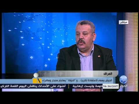 """الجيش العراقي يسعى لاستعادة تكريت .. و""""الدولة"""" يهاجم سنجار وسامراء"""
