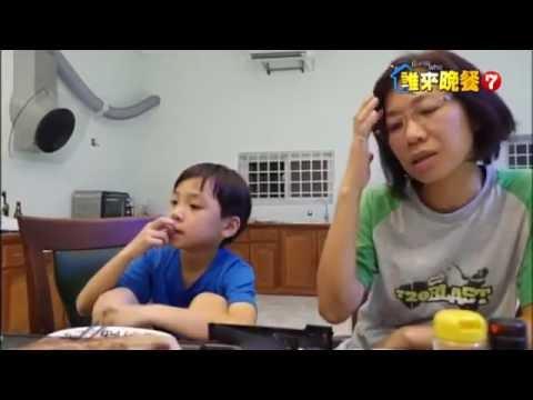 台綜-誰來晚餐S7