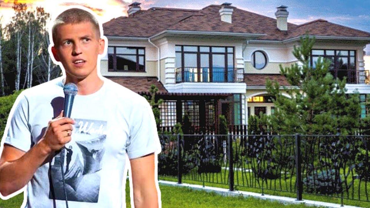 Алексей Щербаков - Как Живёт и Сколько он Зарабатывает